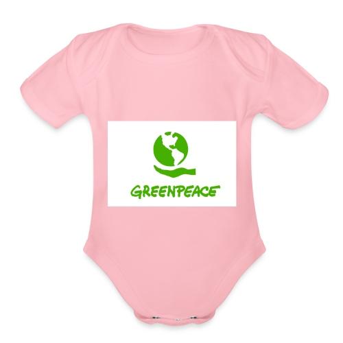 greenpeace - Organic Short Sleeve Baby Bodysuit