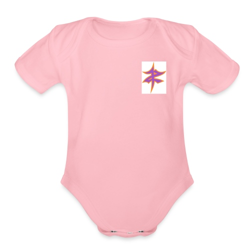 zR - Organic Short Sleeve Baby Bodysuit