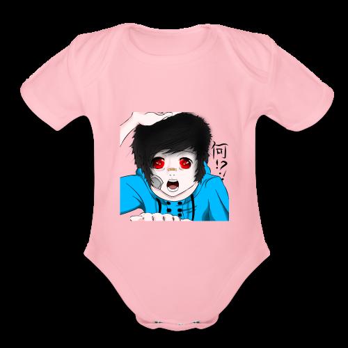 Nani - Organic Short Sleeve Baby Bodysuit