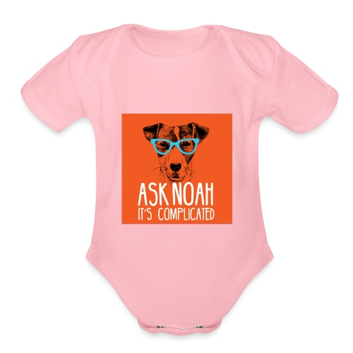 Ask Noah Christian Funk - Organic Short Sleeve Baby Bodysuit
