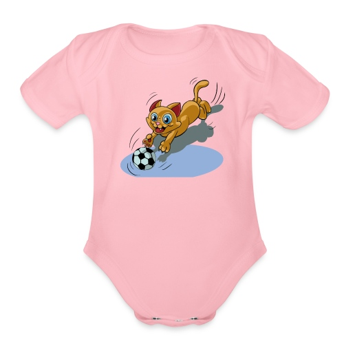 play time - Organic Short Sleeve Baby Bodysuit