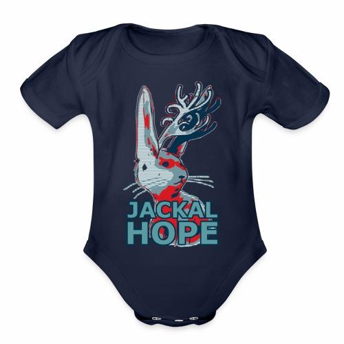 Jackalhope - Organic Short Sleeve Baby Bodysuit