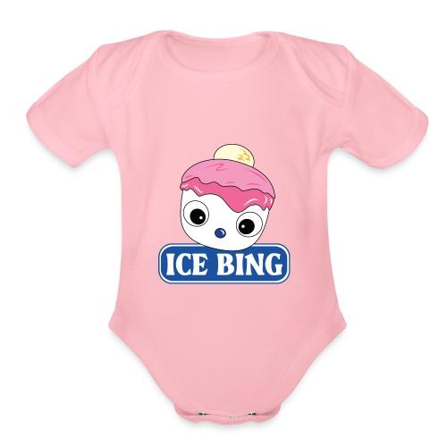 ICEBING - Organic Short Sleeve Baby Bodysuit