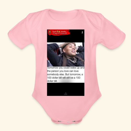 DTB - Organic Short Sleeve Baby Bodysuit