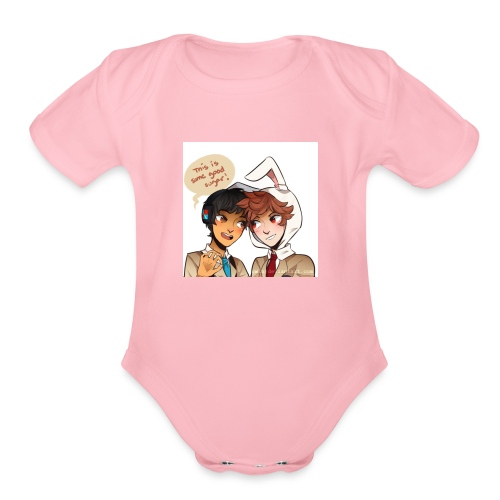 Samgladiator Helping Product - Organic Short Sleeve Baby Bodysuit