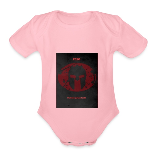 T Shirt Design - Organic Short Sleeve Baby Bodysuit