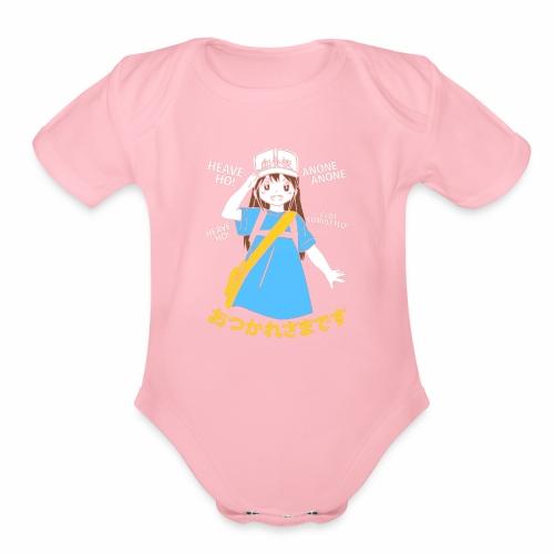 Platelet Chan - Hataraku Saibou - Organic Short Sleeve Baby Bodysuit