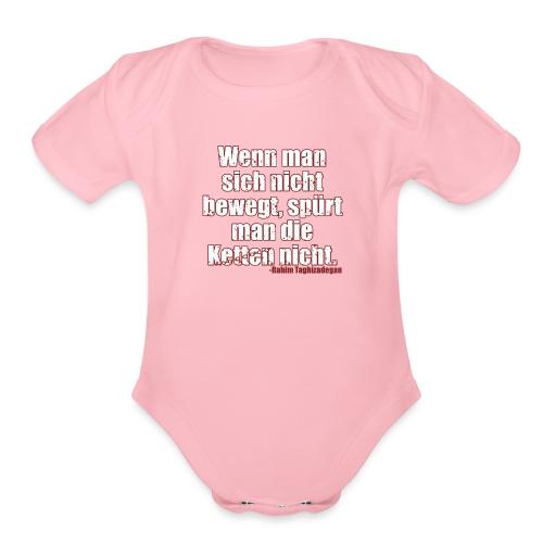 Chains Libertarian Quote Rahim Taghizadegan - Organic Short Sleeve Baby Bodysuit