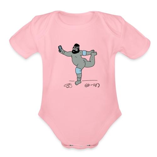 Grace Jones Bear - Organic Short Sleeve Baby Bodysuit