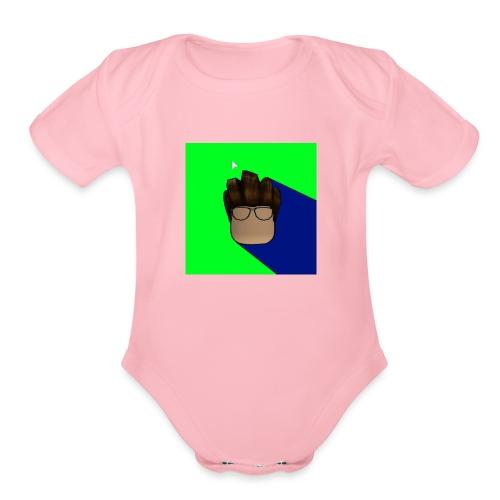 JustMarMar Offical hoodie - Organic Short Sleeve Baby Bodysuit
