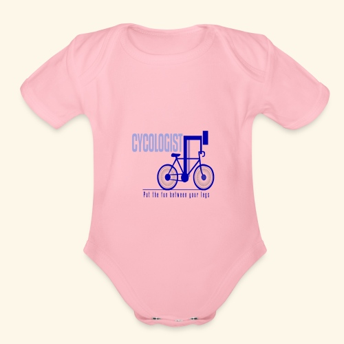 Cycologist T Shirt for Men, Women, Kids, Babies - Organic Short Sleeve Baby Bodysuit