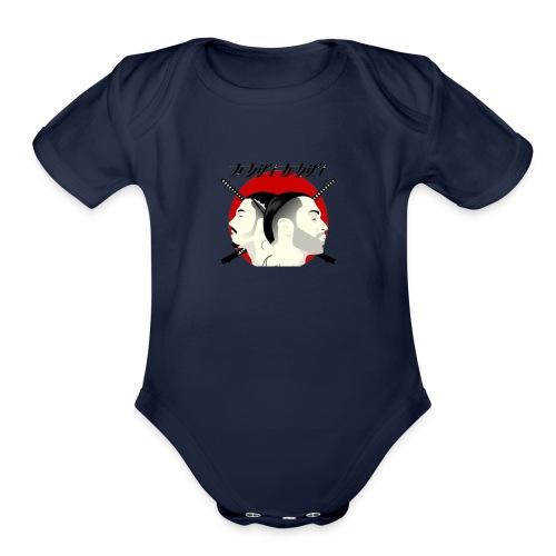 pnl - Organic Short Sleeve Baby Bodysuit