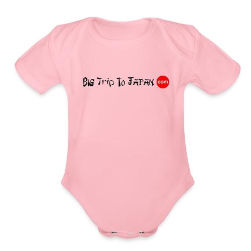 Big Trip To Japan - Organic Short Sleeve Baby Bodysuit