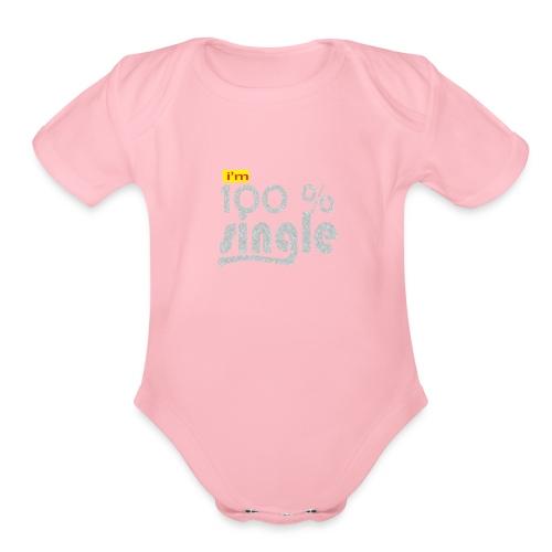 single - Organic Short Sleeve Baby Bodysuit