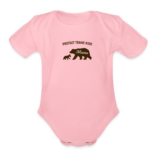 PROTECT TRANS KIDS - Organic Short Sleeve Baby Bodysuit