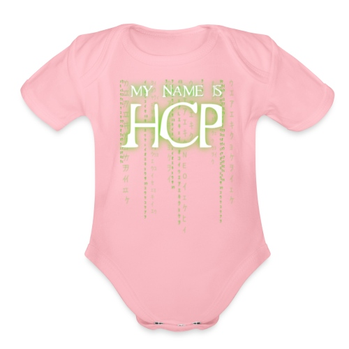 SAP HCP NEO - Jam Band 2016 Barcelona Edition - Organic Short Sleeve Baby Bodysuit