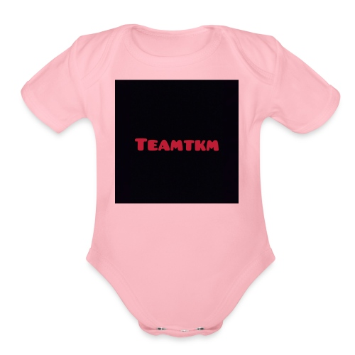 Best murchandise - Organic Short Sleeve Baby Bodysuit