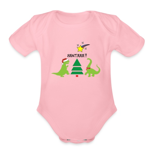 Merry Extinction - Organic Short Sleeve Baby Bodysuit
