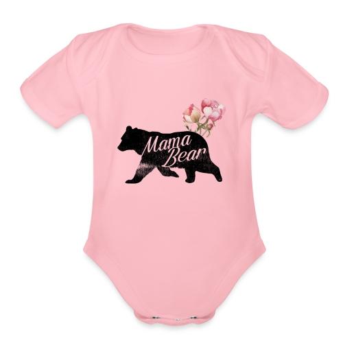 Mama Bear, Mommy Bear, Mother Bear, Mummy Bear - Organic Short Sleeve Baby Bodysuit