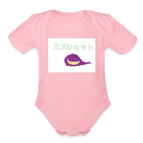Capture - Organic Short Sleeve Baby Bodysuit