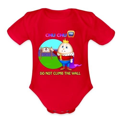 Motivational Slogan 7 - Organic Short Sleeve Baby Bodysuit