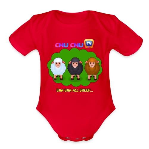 Motivational Slogan 4 - Organic Short Sleeve Baby Bodysuit