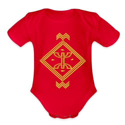 P003 - Organic Short Sleeve Baby Bodysuit