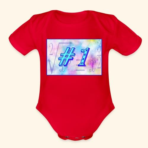 Top Nerd - Organic Short Sleeve Baby Bodysuit