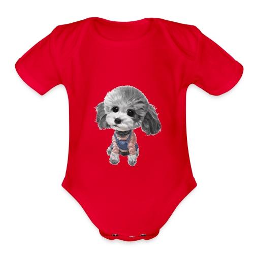 cute dog - Organic Short Sleeve Baby Bodysuit