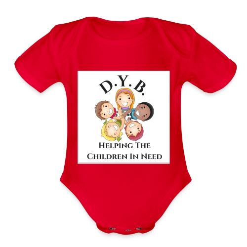 Official Logo - Organic Short Sleeve Baby Bodysuit
