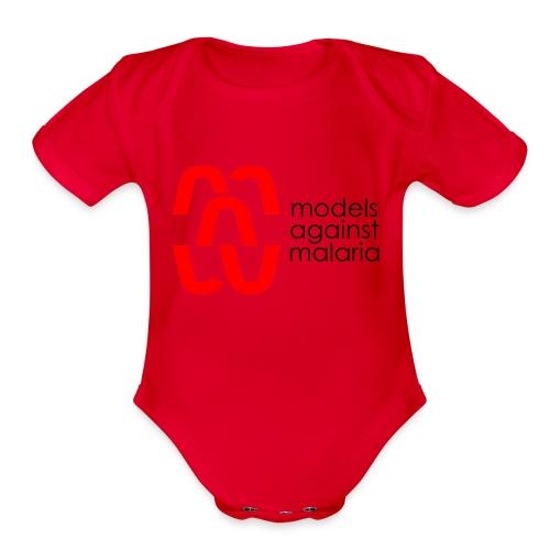 mam LOGO2 - Organic Short Sleeve Baby Bodysuit
