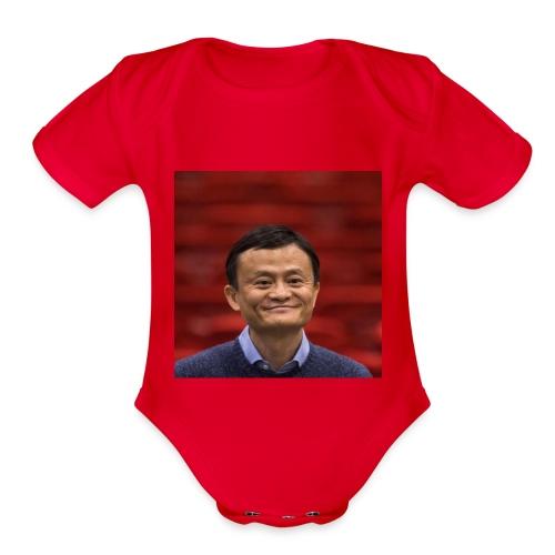Dylantoapickle logo - Organic Short Sleeve Baby Bodysuit