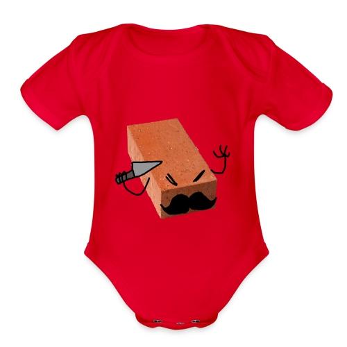 Shitty AVI - Organic Short Sleeve Baby Bodysuit