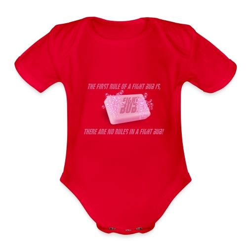 Fight Bub - Organic Short Sleeve Baby Bodysuit