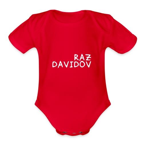 Raz Davidov Text - Organic Short Sleeve Baby Bodysuit