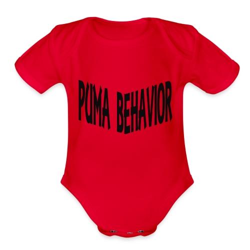 Puma Behavior 2 - Organic Short Sleeve Baby Bodysuit