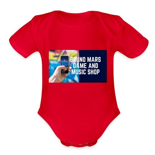 Bruno Mars Games and Music - Organic Short Sleeve Baby Bodysuit
