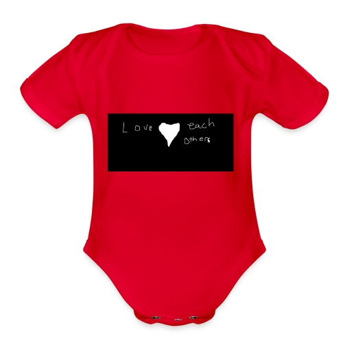 LOVE PEOPLE - Organic Short Sleeve Baby Bodysuit