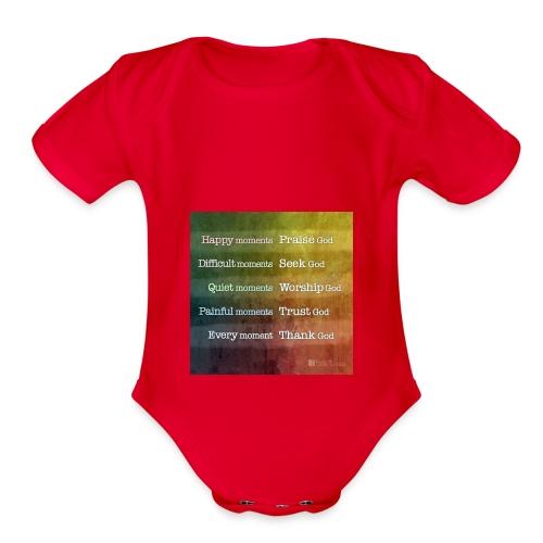 Bible - Organic Short Sleeve Baby Bodysuit