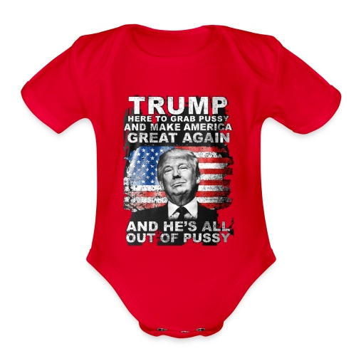 Trump Won! - Organic Short Sleeve Baby Bodysuit