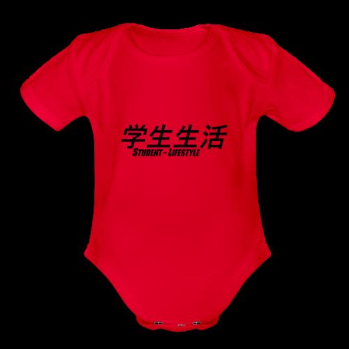 Student Lifestyle (blk lrg) - Organic Short Sleeve Baby Bodysuit