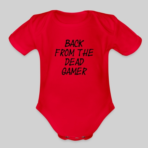 BFTDG text - Organic Short Sleeve Baby Bodysuit