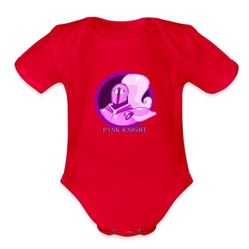 Pink Knight logoV2 - Organic Short Sleeve Baby Bodysuit