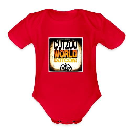 CutZooWorld logo - Organic Short Sleeve Baby Bodysuit
