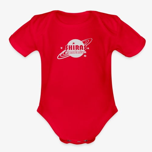 Shiras Planetarium Retro Logo in Grey - Organic Short Sleeve Baby Bodysuit