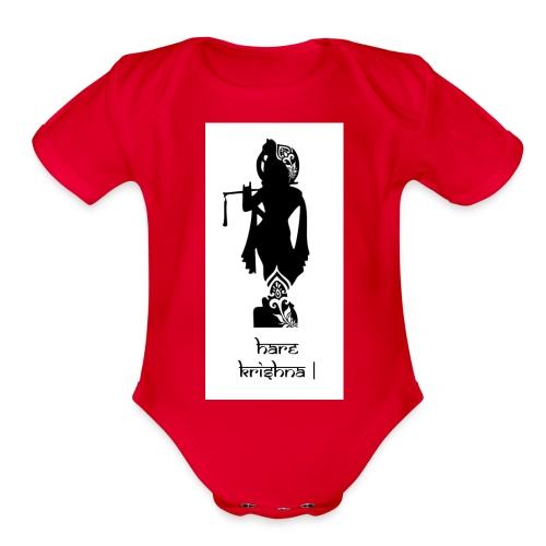Krishna Consciousness - Organic Short Sleeve Baby Bodysuit