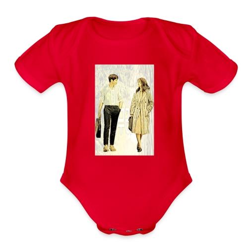Hammurabi - Organic Short Sleeve Baby Bodysuit