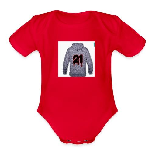 NFTS 21 - Organic Short Sleeve Baby Bodysuit
