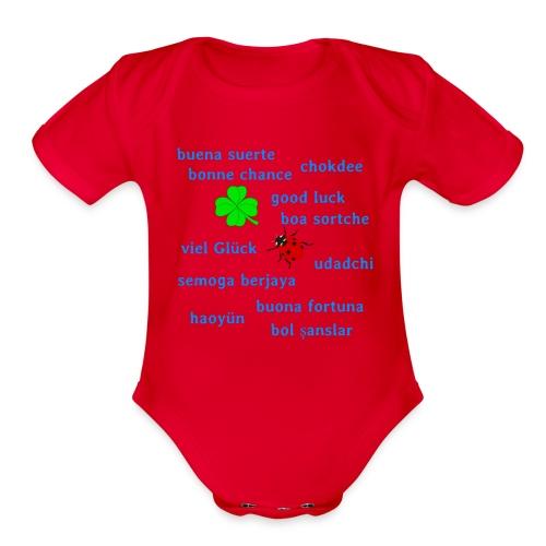 Good luck international - Organic Short Sleeve Baby Bodysuit