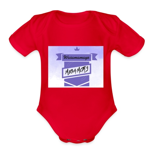 The mcflyer - Organic Short Sleeve Baby Bodysuit